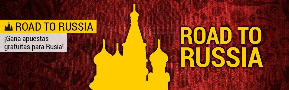 Bwin: Road TO Russia. Apuesta 20€ y llévate 10€ GRATIS (Francia vs. Italia)