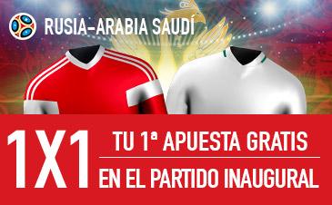 Sportium: Rusia vs. Arabia Saudi. Tu primera apuesta GRATIS