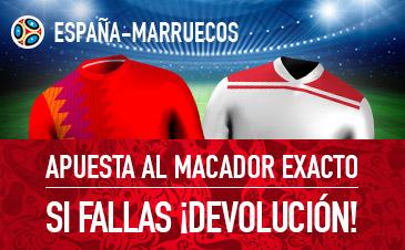 Sportium: España vs. Marruecos. Apuesta a 'Marcador Exacto'… Si fallas ¡Devolución!