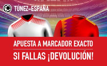 Sportium: Túnez vs. España. Apuesta a 'Marcador Exacto'… Si fallas ¡Devolución!