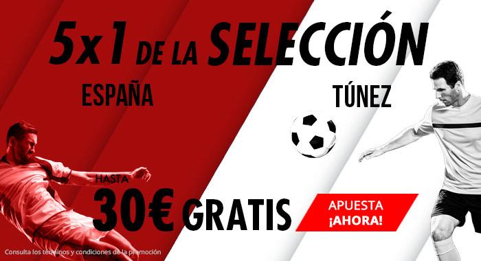 Suertia: Túnez vs. España. Apuesta y llévate hasta 30€ GRATIS