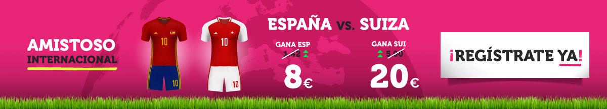 Wanabet: ¿España @8.0 vs. Suiza @20.0? + 200€