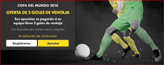 Bet365: Mundial Rusia 2018. Oferta de 2 goles de ventaja