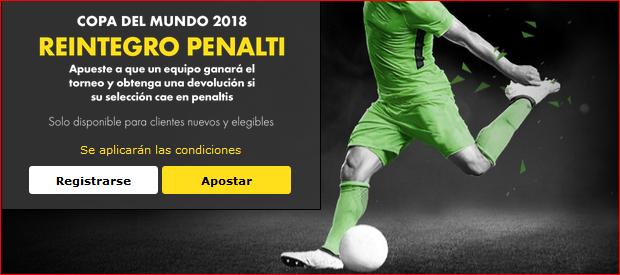 Bet365: Mundial Rusia 2018. Reintegro por penaltis
