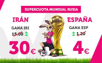 Wanabet: ¿Irán @30.0 vs. España @4.0? + 200€
