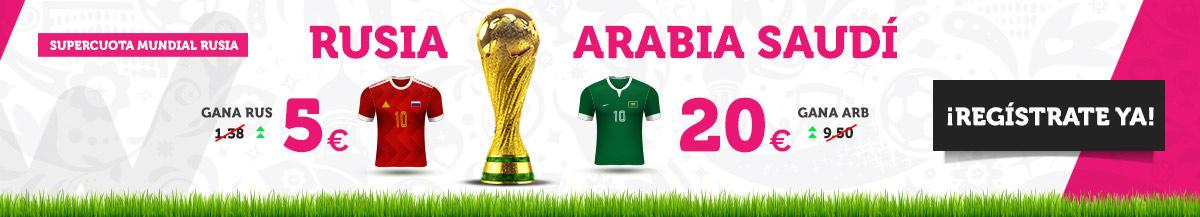 Wanabet: ¿Rusia @5.0 vs. Arabia Saudí @20.0? + 200€