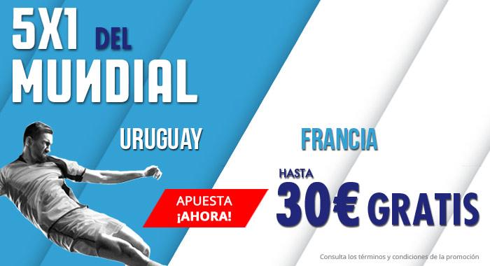 Suertia: Uruguay vs. Francia. Apuesta y llévate hasta 30€ GRATIS