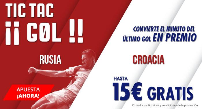 Suertia: Rusia vs. Croacia. Apuesta y llévate hasta 15€ GRATIS