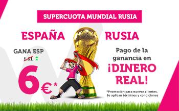 Wanabet: España @6.0 vs. Rusia + 200€
