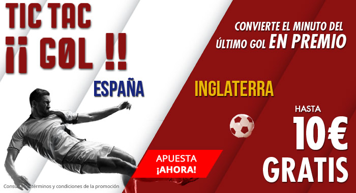 Suertia: España vs. Inglaterra. Haz tú apuesta y llévate hasta 10€ GRATIS