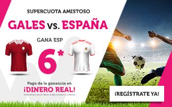Wanabet: Gales vs. España @6.0 + 200€