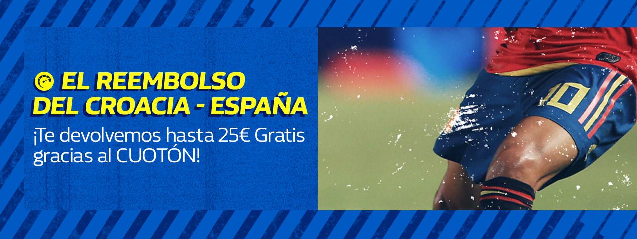 William Hill: Croacia vs. España. Devolución de hasta 25€