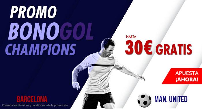 Suertia: FC Barcelona vs. Manchester United. Haz tu apuesta y llévate hasta 30€ GRATIS