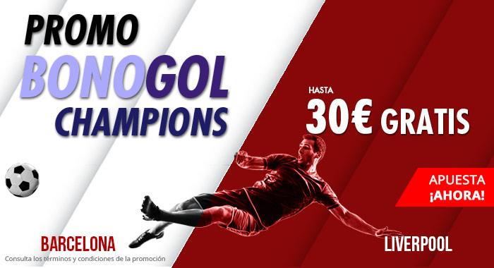 Suertia: FC Barcelona vs. Liverpool. Haz tu apuesta y llévate hasta 30€ GRATIS