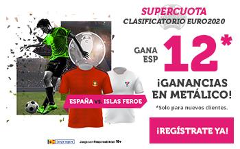 Wanabet: España @12.0 vs. Islas Feroe + 100€
